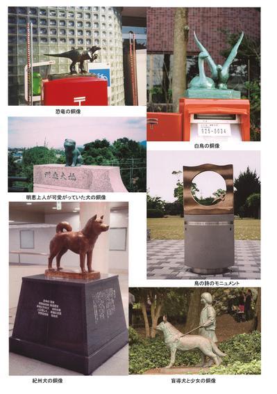 動物の銅像-003.jpg