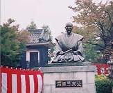 石田三成像